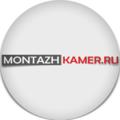 Montazhkamer.ru, Демонтаж охранной системы в Красносельском районе