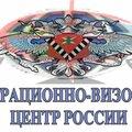 Миграционно-визовый центр, Разрешение миграционных споров в Москве
