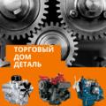 ТД-Деталь, Ремонт авто в СНГ