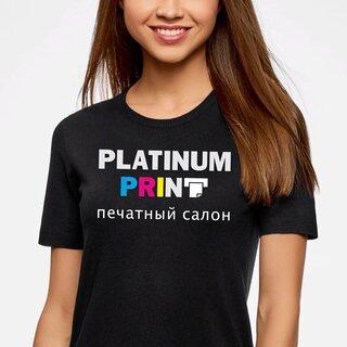 Platinum Print