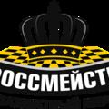 Шахматный клуб Гроссмейстер, Занятия с тренерами в Великом Устюге