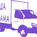 Реклама на газелях, Аренда транспорта в Народном округе