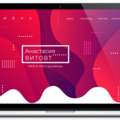 UX/UI-дизайн