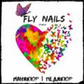 Fly nails Studio, Мужской маникюр в Ленинском районе