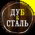 Дуб и Сталь, Изделия ручной работы на заказ в Городском округе Пятигорске