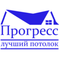 Прогресс, Монтаж натяжного потолка в Городском округе Азов