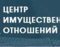 Центр имущественных отношений «ТАКТ»