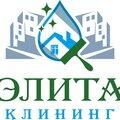 Элита Клининг, Генеральная уборка в Москве и Московской области