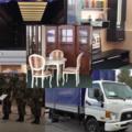 перевозка вещей военнослужащих к новому месту службы