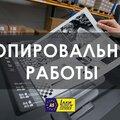 Сканирование документа