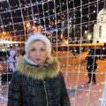 Светлана Пухова, Услуги интернет-маркетолога по SMM-продвижению в Городском округе Белгород