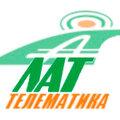 ООО «ЛАТ» - Телематика», Ремонт автомобильной электроники в Невском округе