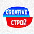 Creative-Строй, Косметический ремонт торговых площадей в Красносулинском районе