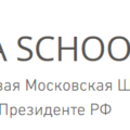 MBA School, Управление персоналом в Городском округе Пущино