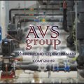 AVS Group, Монтаж дополнительных систем очистки воды в Карасунском округе