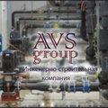 AVS Group, Установка счетчика отопления в Кореновском районе
