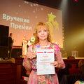 Галина Анатольевна Костарева, Услуги диетолога в Соликамске