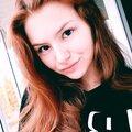 Анастасия Грачева, Выгул енотов в Москве и Московской области