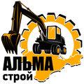 Альма-Строй, Устройство бетонных колонн в Симеизе