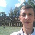 Сергей Перевозчик, Заказ пассажирских перевозок в Заветном