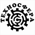 Техносфера, Услуги программирования в Шелеховском районе