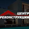 Центр реконструкции, Кладочные работы в Нижнем Новгороде