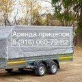 Илья T., Аренда оборудования в Реутове