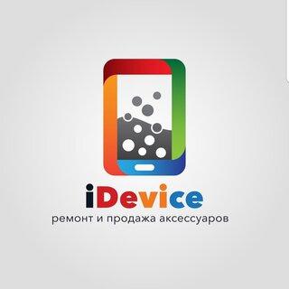 Сервисный центр iDevice