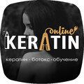 Keratin-online.ru, Обучение мастеров для салонов красоты в Соколиной горе
