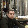 Иван Васильев, Бетонные работы в Дашковском сельском поселении