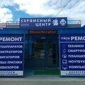 MicroService, Ремонт фото- и видеотехники в Городском округе Карпинск