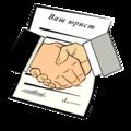 Ваш Юрист, Привлечение к административной ответственности в Казани