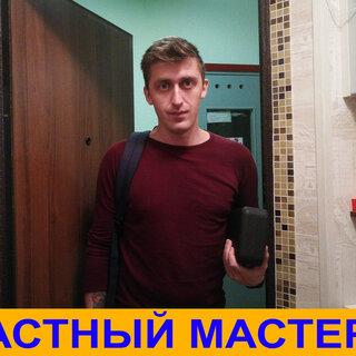 Роман Мурзин