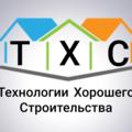 Технологии Хорошего Строительства, Строительство домов и коттеджей в Кириллове