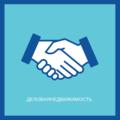 ДеловаяНедвижимость, Сопровождение при продаже квартиры в Сельском поселении Горноправдинске