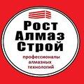 РостАлмазСтрой, Услуги бурения скважин в Ольховатском районе