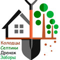СептикРус, Разработка грунта экскаватором в Громовском сельском поселении