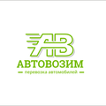 АвтоВозим, Заказ курьеров в Уфе