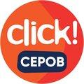 Click.Серов, Другое в Серовском городском округе