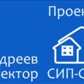 ПроектСИП, Проектирование строительных объектов и составление смет в Муниципальном образовании Екатеринбург