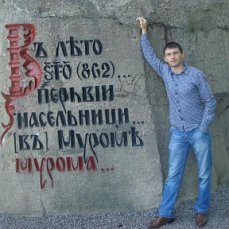 Пономарчук Сергей