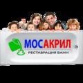 МосАкрил, Другое в Котово
