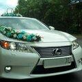 """""""Бирюзовая стрела"""" - красивое украшение для машин на свадьбу."""