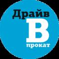 Драйвпрокат, Другое в Городском округе Казань