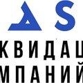 КЕЙС КОНСАЛТ, Услуги юристов по реорганизации юридических лиц в Южном административном округе