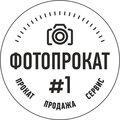 Фотопрокат №1, Звуковое оборудование в Муниципальном образовании Екатеринбург