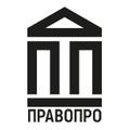 Правопро, Помощь юристов при разделе совместно нажитого имущества в Пермском крае