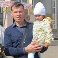 Александр М., Ремонт офиса в Орджоникидзевском районе