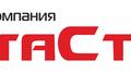 ооо МегаСтрой67, Услуги по ремонту и строительству Заднепровском