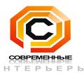 Современные Интерьеры, Установка потолков в Городском округе Ульяновск